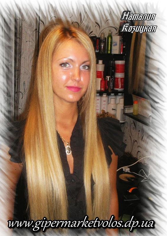 Купить волосы в челябинске для наращивания