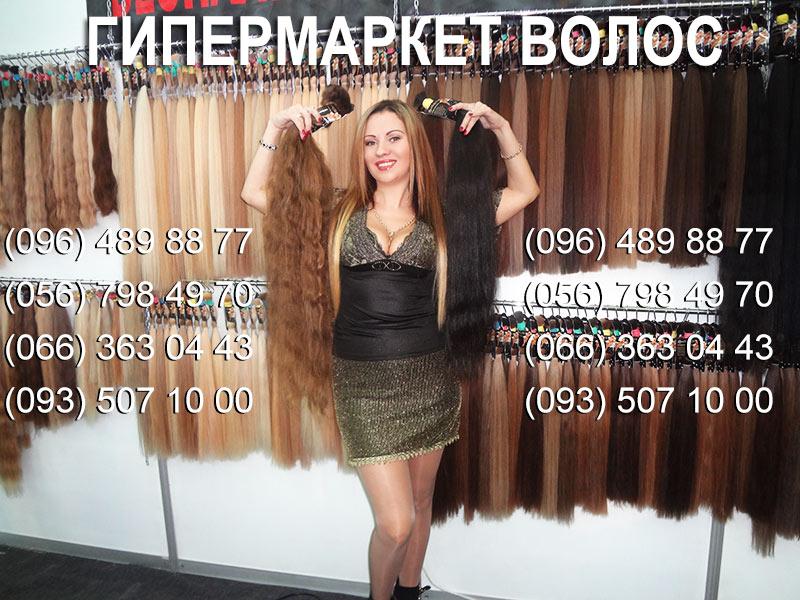 Продажа волос липецк