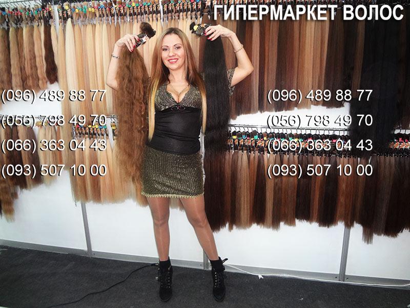 Магазин волос краснодар уральская
