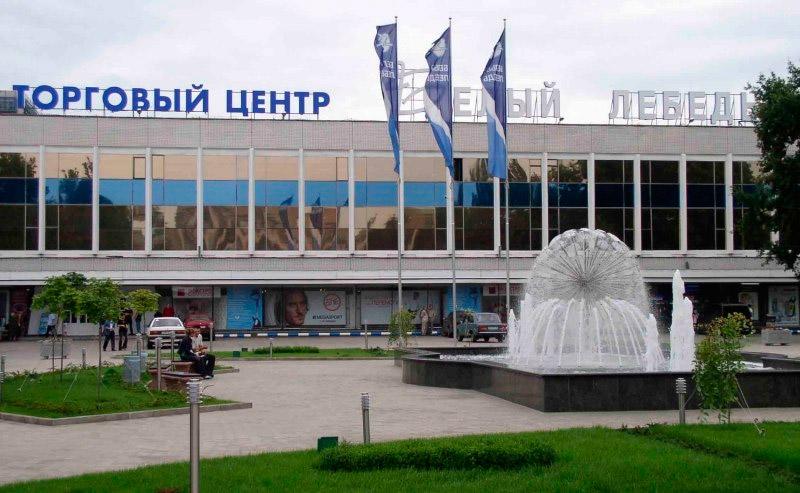 Платья Белый Лебедь Донецк
