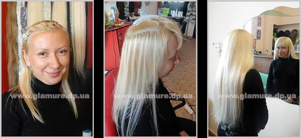 Наращивание волос цены недорого